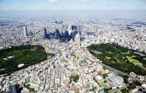 Melhor destino na �sia: T�quio � um dos pa�ses mais populosos do mundo